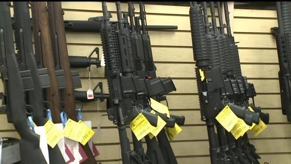 firearm industry