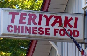 lucky's teriyaki banned cops, said it was a misunderstanding