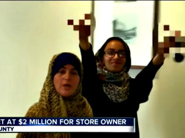 Muslim family values (photo: Youtube).