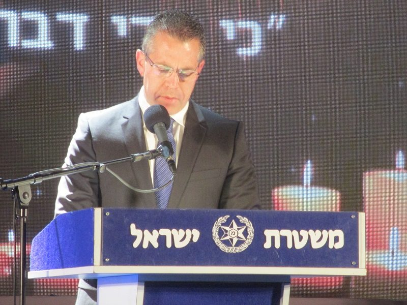 Israeli minister of internal security