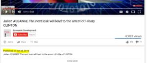 Hillary jail