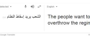 CAIR overthrow
