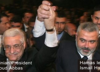 "U.S. Must Say ""NO"" to the Palestinian Authority/Hamas Alliance"