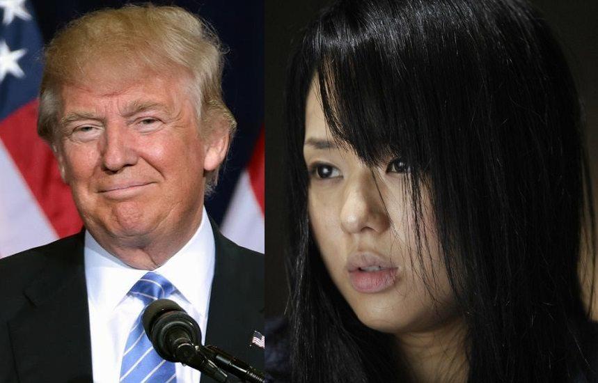 Trump, sola Aoi