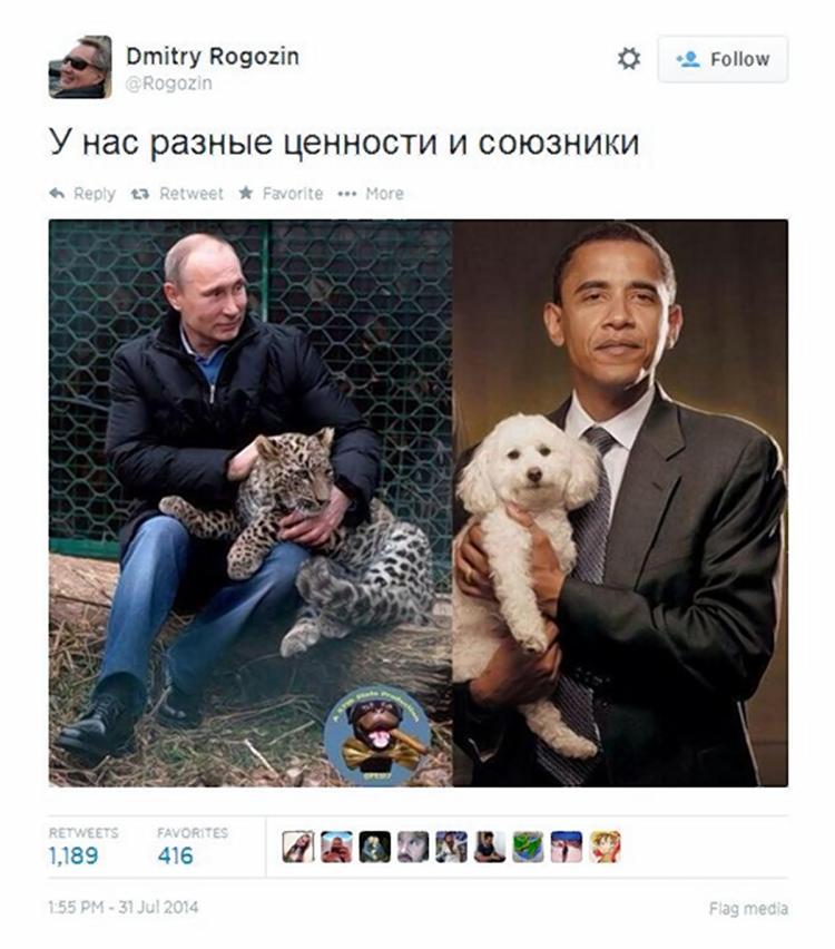 """We have different values and allies"" - Russian Deputy Prime Minister Dmitry Rogozin. Putin"