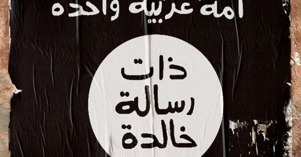abu hassan al-muhajir
