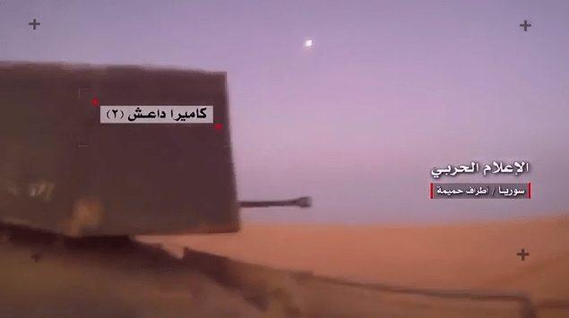 ISIS tank