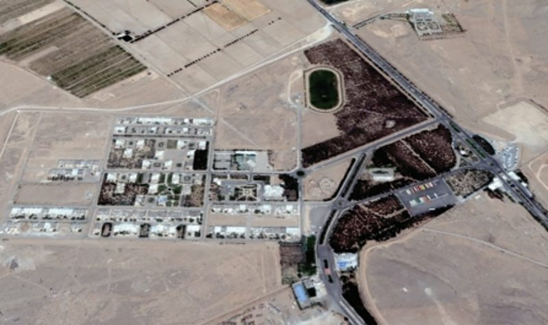 Iran's Secret Military Nuclear Program Revealed