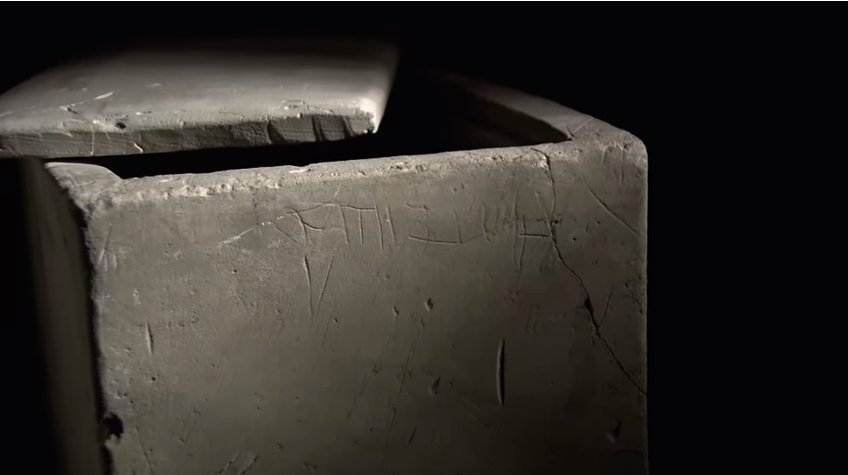 'Tomb of Christ' Revealed to be Authentic