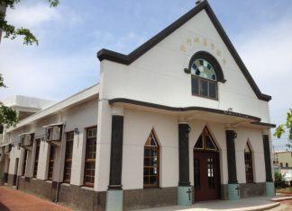Gov. Officials Break into Jiangxi Church, Assault Elderly, Vandalize Church