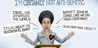 anti-Semitic Omar