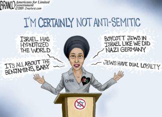 anti-Semitic Omar