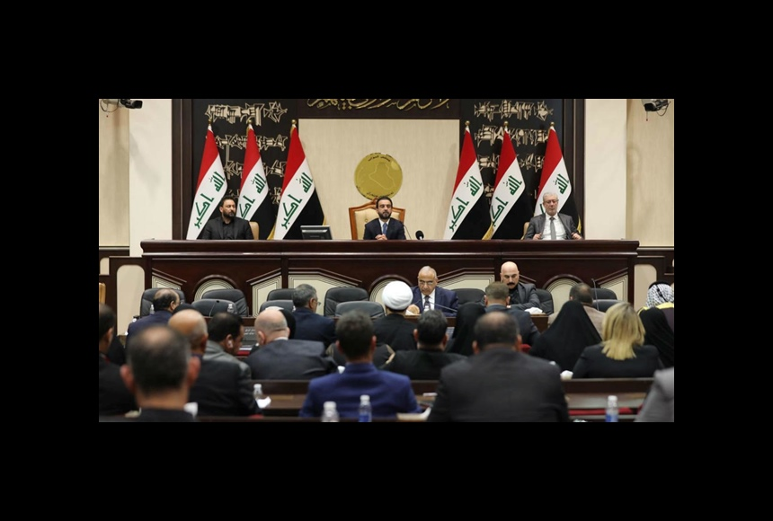 iraq parliament