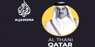Al Jazeera television network