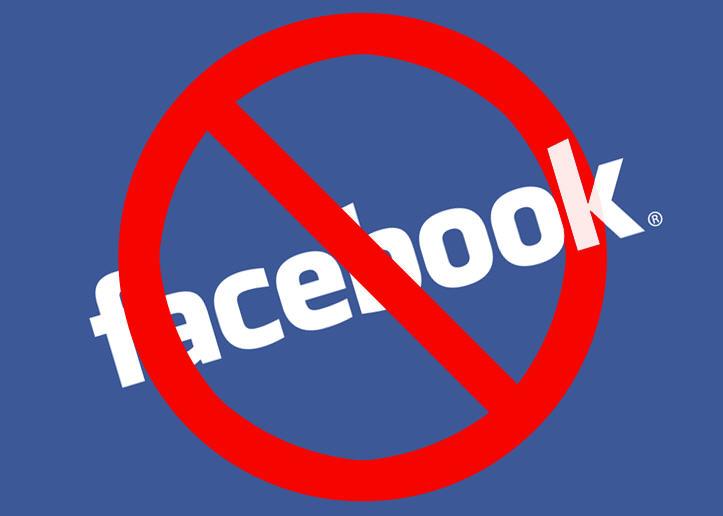 Facebook MeWe