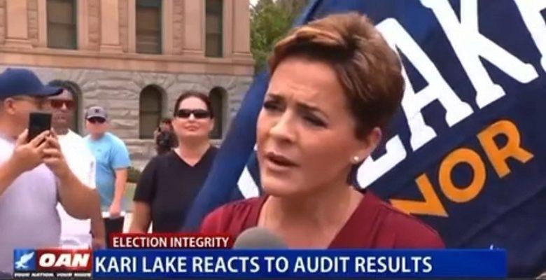 Lake audit