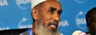 U.S. Military to Decide if Convicted Al-Qaeda Chief is Enemy Belligerent