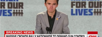 Clueless: Title of David Hogg's new book raises eyebrows