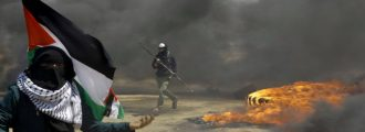 Hamas Posted Instructions For Monday's Gaza Violence On Facebook