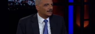 Sedition: Eric Holder calls on DOJ/FBI to unconstitutionally defy President Trump